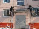 fasad2_5